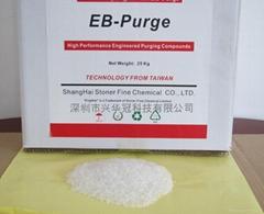 EB-Purge炮筒清洗料