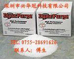 Dyna-Purge螺杆清洗料 2