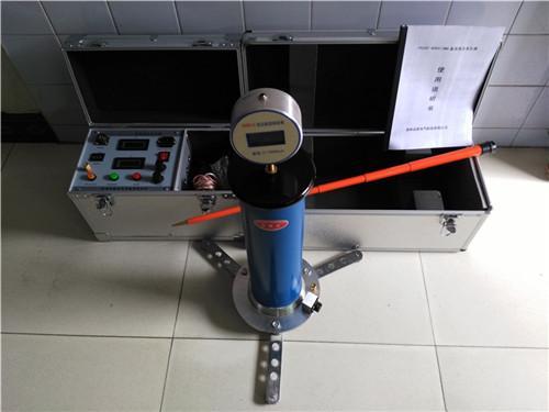 直流高压发生器 1