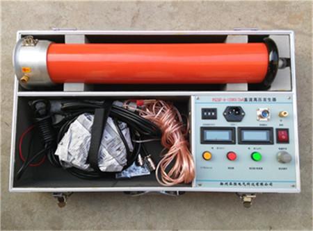 直流高压发生器 4