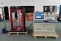 安全工具力学性能试验机 3