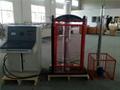 安全工具力学性能试验机