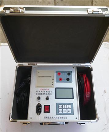 感性负载直流电阻测试仪 2