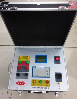 感性负载直流电阻测试仪 3