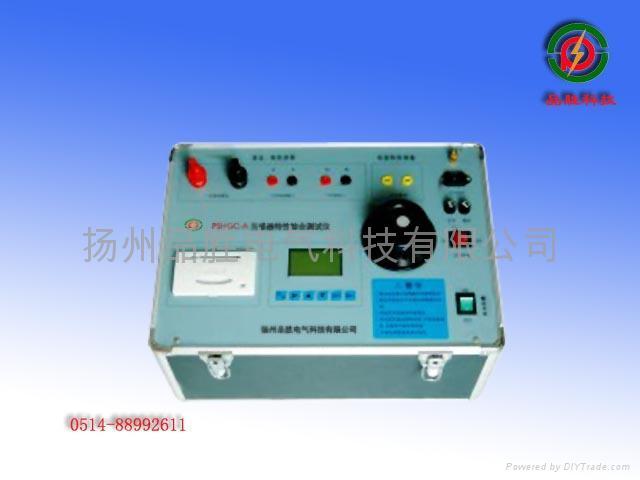 互感器特性综合测试仪 3
