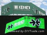 北京樓頂字製作公司