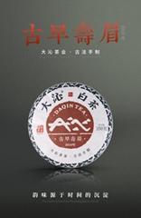 2010年古早寿眉饼