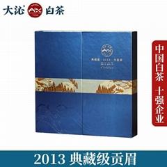 2013典藏级贡眉礼盒