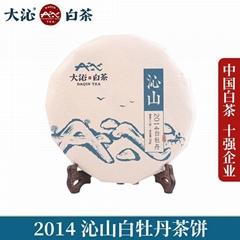 2014白牡丹饼