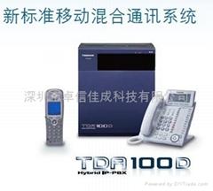 松下电话交换机,KX-TDA100D