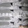 自行车胎用再生胶