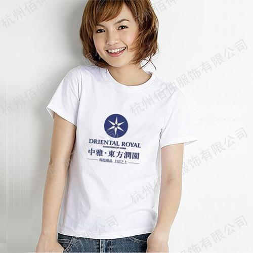 女款广告衫定做 3