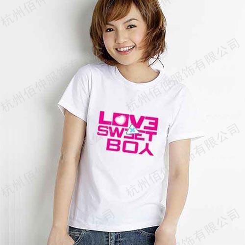 杭州广告衫文化衫 1