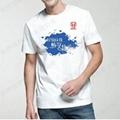 杭州文化衫定做