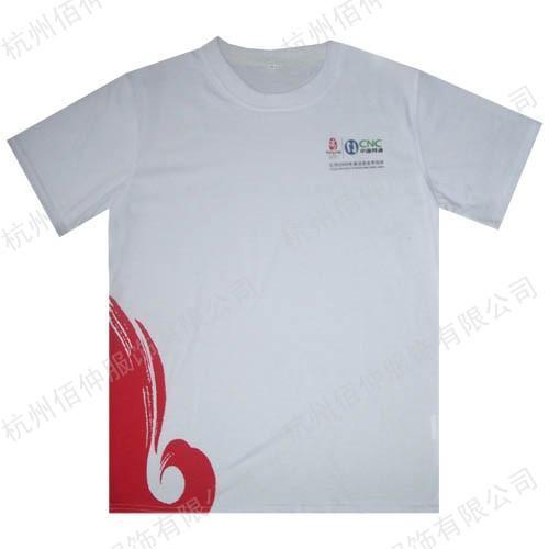 杭州广告衫文化衫定做 2