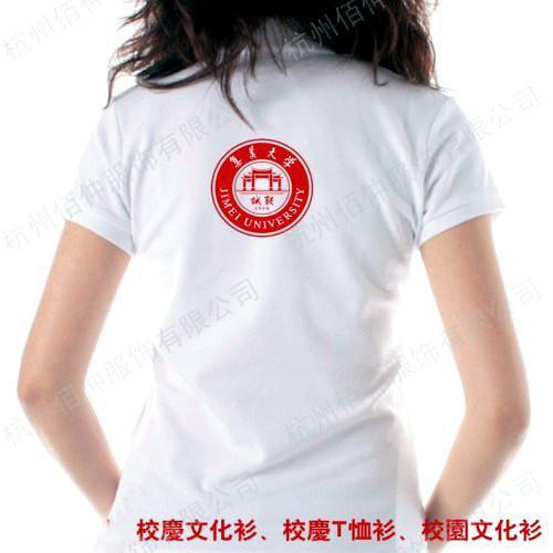 上海广告衫定做  2