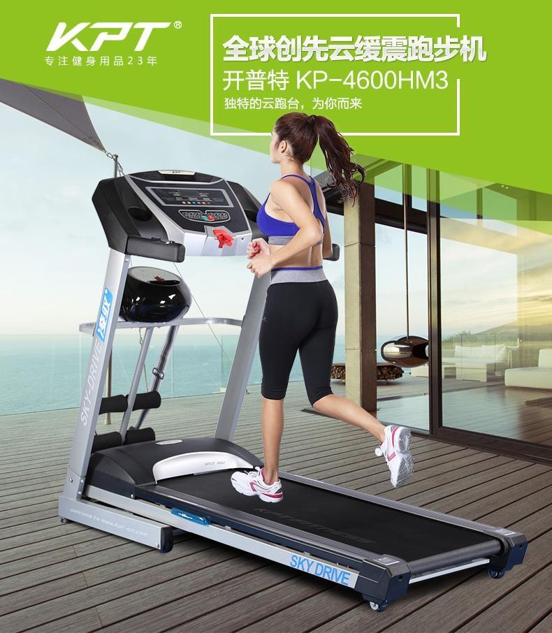 开普特新款凌驭KP-4600HM3家用电动多功能跑步机静音跑步机 1