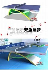 双鱼牌移动式乒乓球台