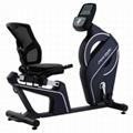 商用臥式電控健身車