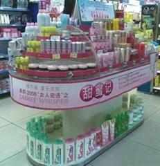 store display rack