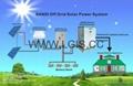 solar generator 30KW off grid solar