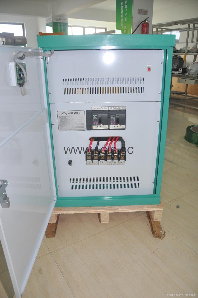 SANDI solar inverter 50kw