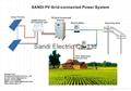 太陽能並網發電系統