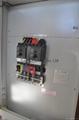 三迪電力專用逆變器