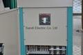 三迪電氣太陽能電池充電器