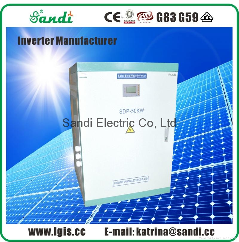 50KW power inverter with pure sine wave output