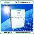 50KW DC to AC Power Inverter Pure Sine Wave High efficiency