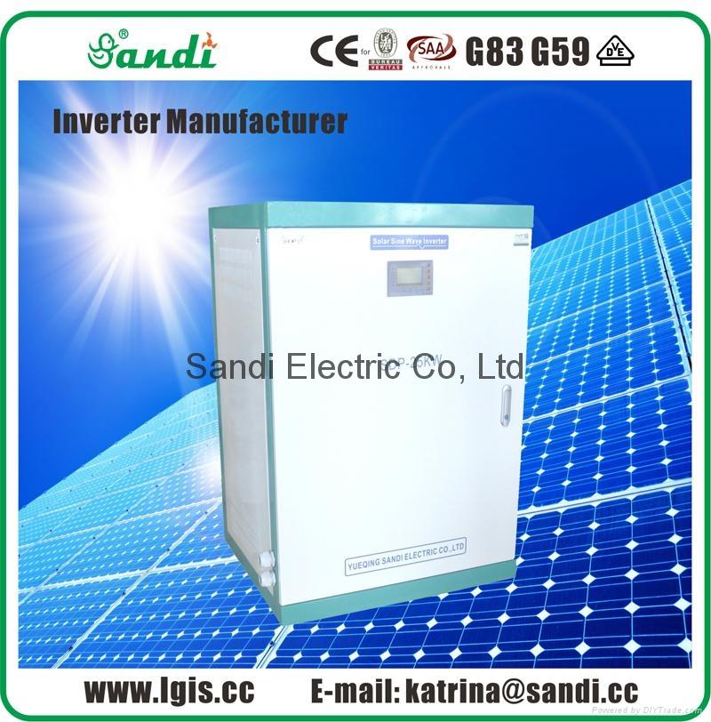25KW太陽能/風能離網逆變器