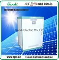 25KW太阳能/风能离网逆变器