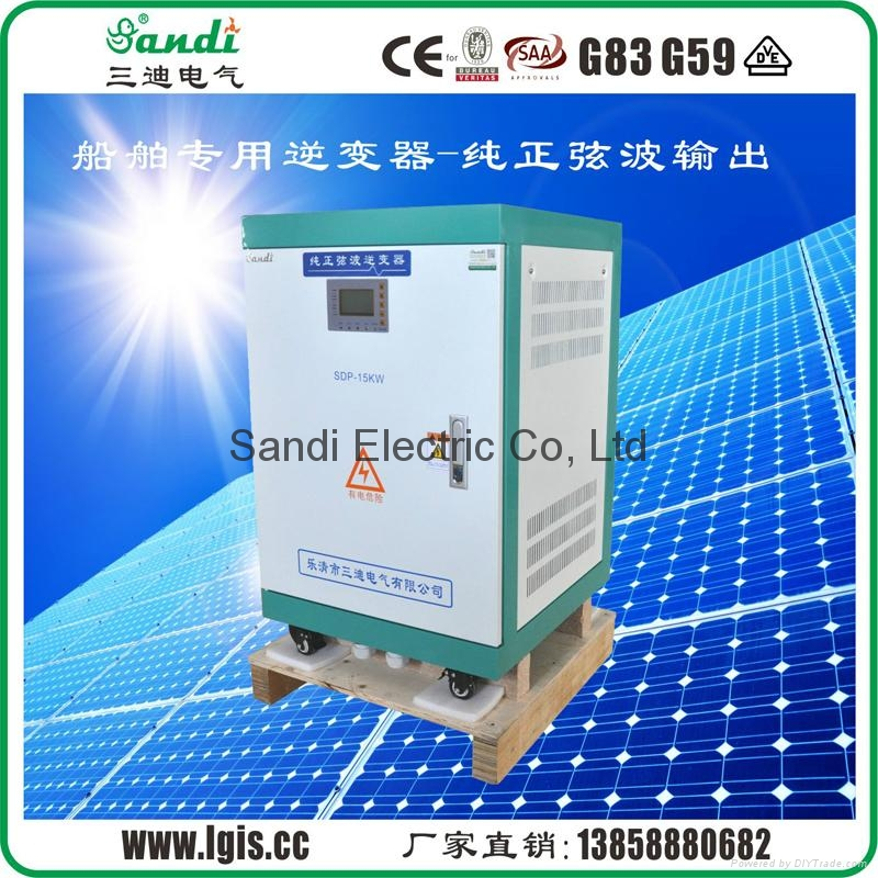 dc to ac power inverter 15kw