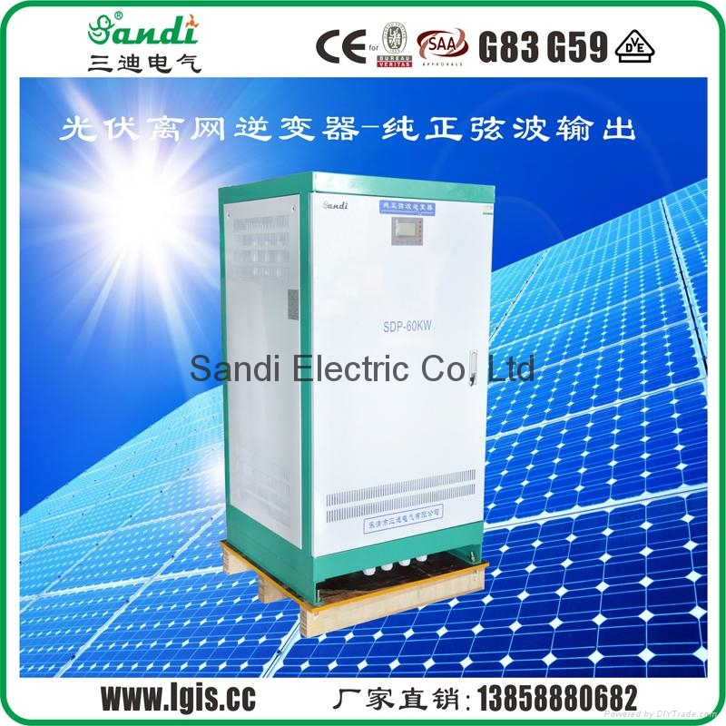 low frequency power inverter 60kw