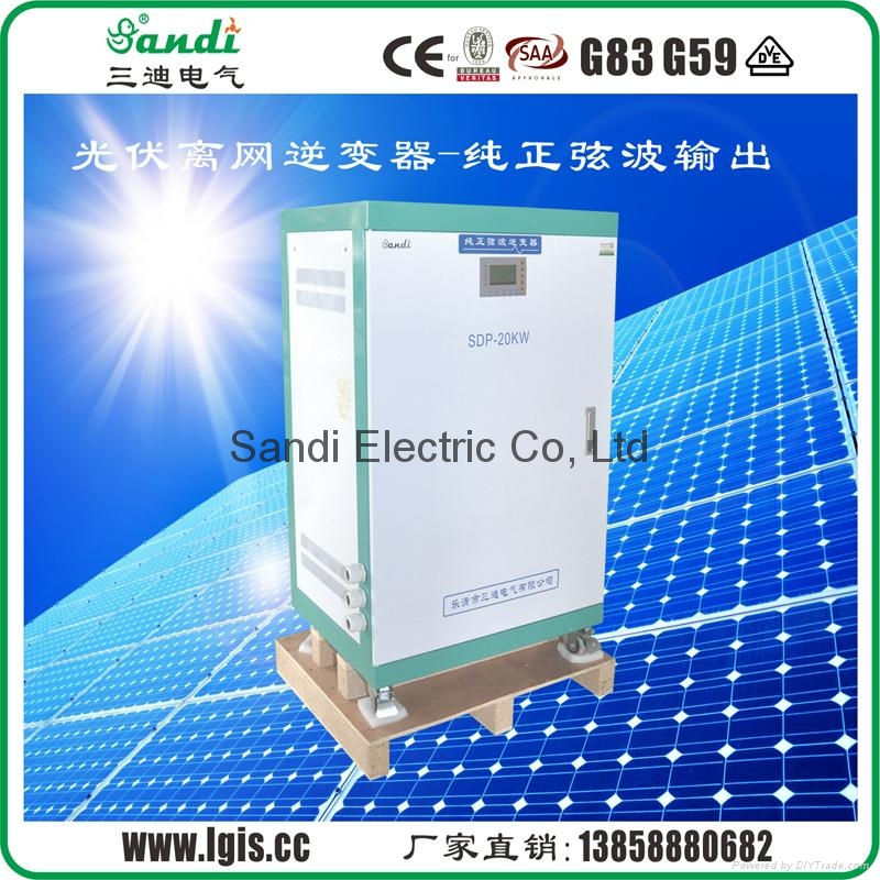motor solar power inverter dc to ac