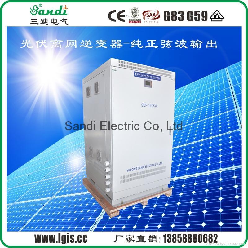 SANDI factory supply solar power inverter off grid