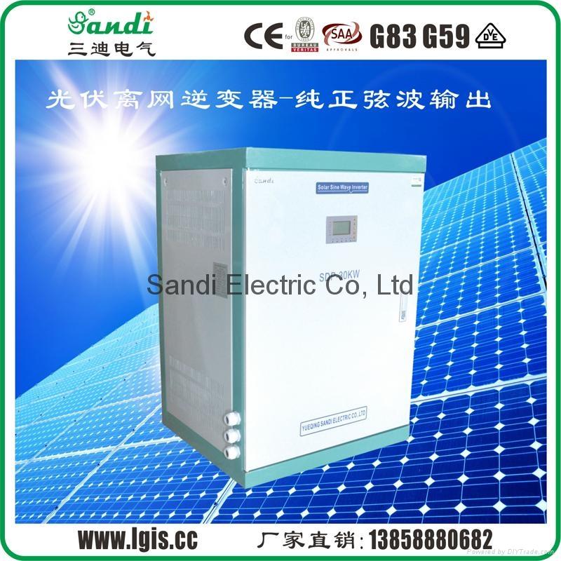 高质量工频逆变器25KW电力专用逆变电源