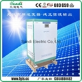 frequency pure sine wave power inverter