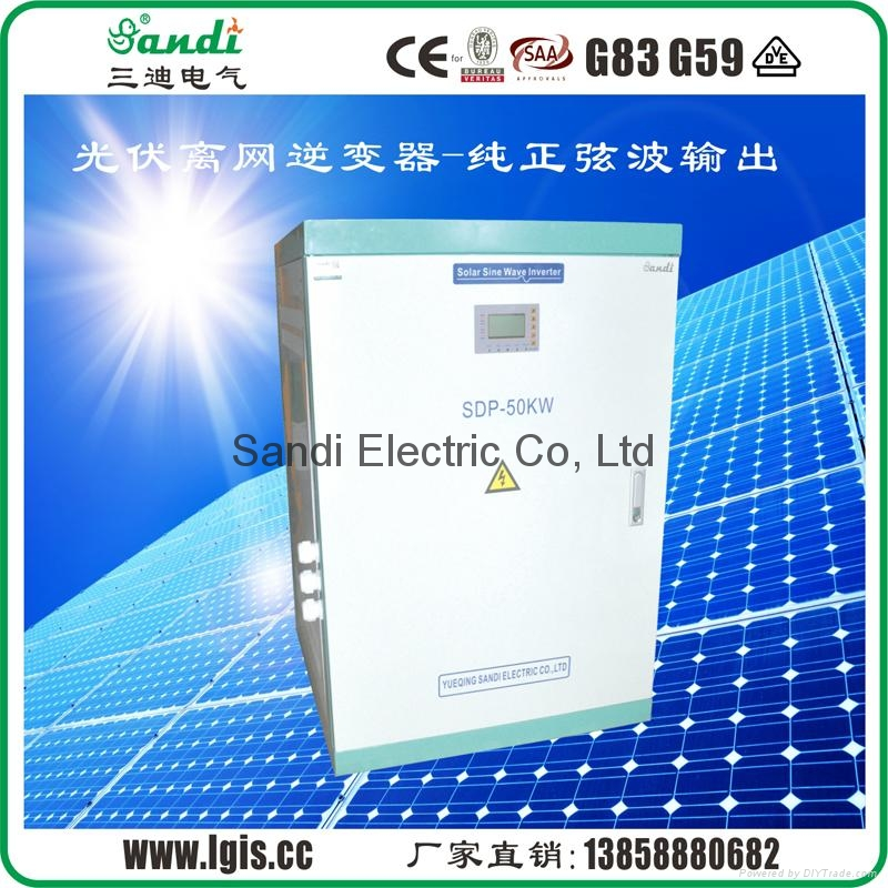 high efficiency 50kva power inverter