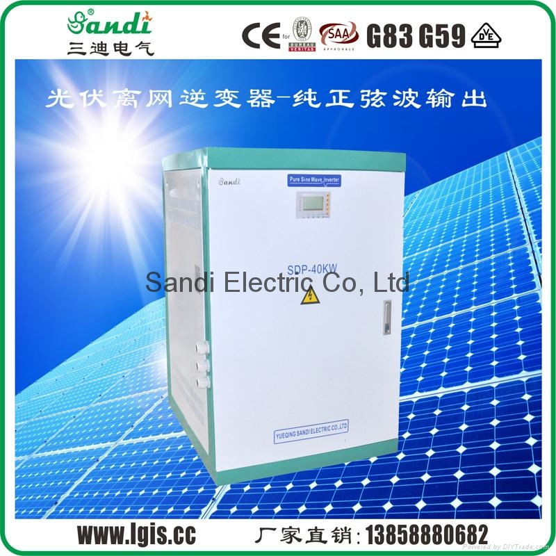 SANDI inverter manufacturer in china