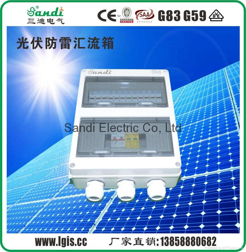 solar string combiner box with ABS box 6 strings input