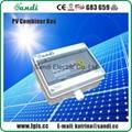 經濟型太陽能發電系統專用光伏防雷匯流箱2進1出