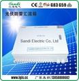 光伏匯流箱主要作用就是對光伏電池陣列的輸入進行一級匯流,用於減少光電池陣列接入到逆變器的連線,優化系統結構