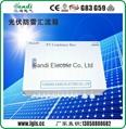 Professional design solar system including solar pv combiner box