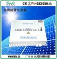 太阳能发电汇流箱,光伏发电汇流箱