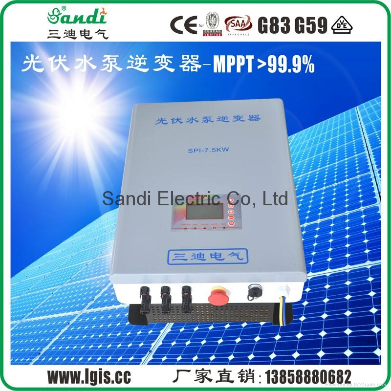 High Performance Three Phase Solar Water Pump Inverter