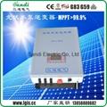 水泵逆變器將光伏陣列輸出的直流電轉換為交流電並驅動水泵