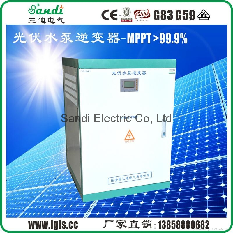solar water pump inverter for daily water using