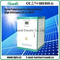 63KW solar water pump inverter with MPPT
